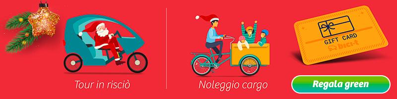 Regala una GIFT CARD per Natale. Chi la riceverà potrà scegliere se fare un tour o noleggiare una cargo-bike adatta anche a portare bambini.
